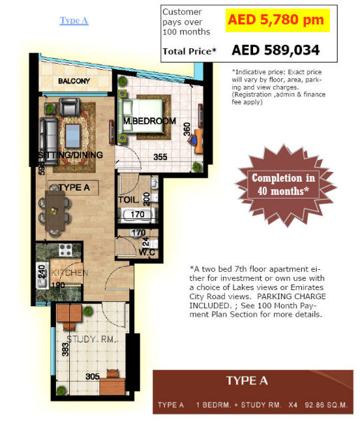 Type A Sapphire Tower, Emirates City