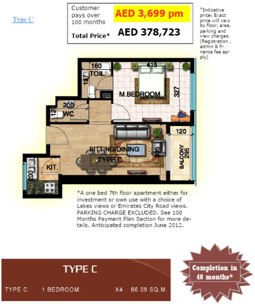 Type C pricing and layout at Sapphire Tower, Emirates City