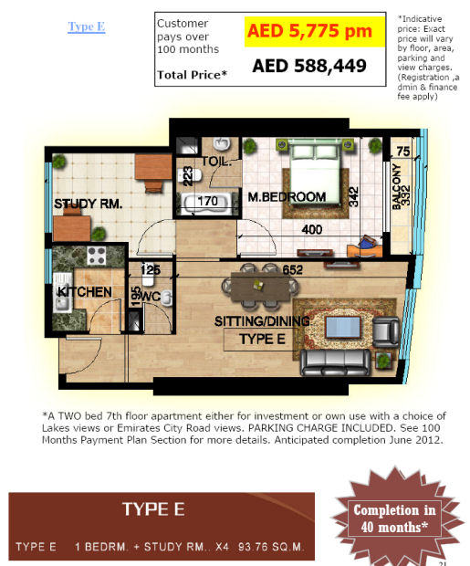 Type E Pricing and Layout at Sapphire Tower, Emirates City
